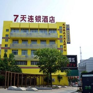 7Days Inn Lianyungang Haichang Road Pedestrian Street photos Exterior