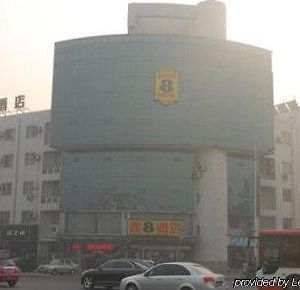 Super 8 Hotel Beijing Daxing Huang Cun Lin Xiao Be photos Exterior