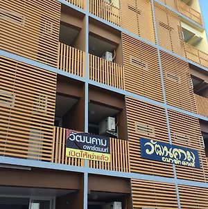 Wattanakham Serviced Apartment photos Exterior