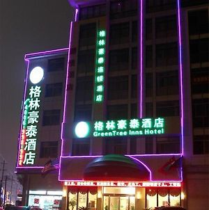 Greentree Inn Yiwu International Trade City Traders Hotel photos Exterior