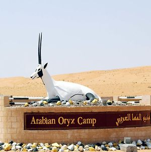 Arabian Oryx Camp photos Exterior
