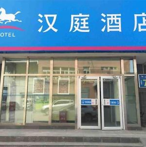 Hanting Hotel Lanzhou Broadcasting And Television Center photos Exterior