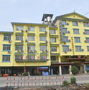 Harbour View Hotel Yangshuo photos Exterior