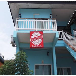 Sichangstyle Resort photos Exterior