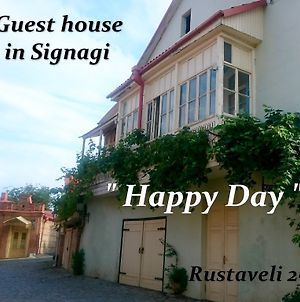 Happy Day Signagi photos Exterior