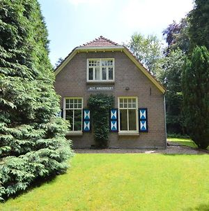 Cozy Holiday Home In Zelhem With Forest Near photos Exterior
