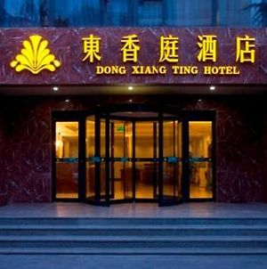 Beijing Capital Airport Fragrant Dongxiangting Hotel photos Exterior