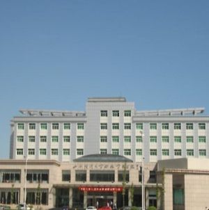 Shanxi University Of Finance And International Academic Exchange Center photos Exterior