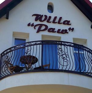 Willa Paw photos Exterior