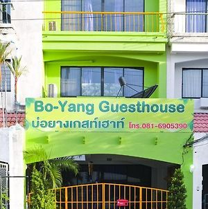 Bo-Yang Guesthouse photos Exterior