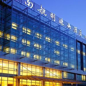 Shanghai Southern Airlines Pearl Hotel photos Exterior