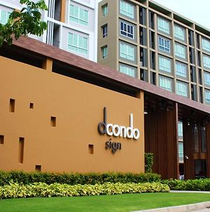 D Condo Sign By Chalakan photos Exterior