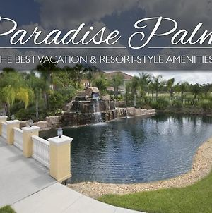 Candy Palm Townhome 8929 photos Exterior