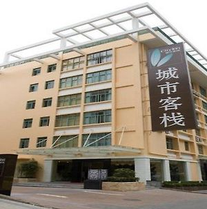 City Inn Zhuzilin Branch photos Exterior