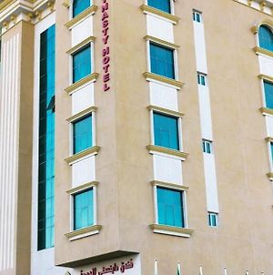 Doha Dynasty Hotel photos Exterior
