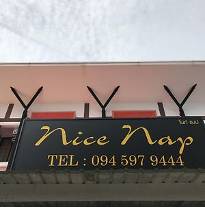 Nice Nap photos Exterior
