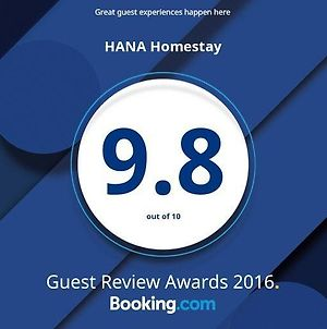 Hana Homestay photos Exterior