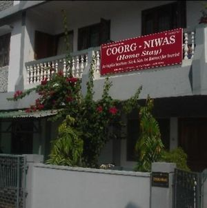 Coorgniwas Homestay Port Blair photos Exterior