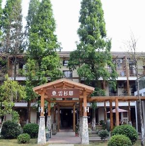 Shaoxing Tree House Hostel photos Exterior