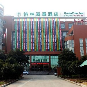 Greentree Inn Changzhou East Nanhuan Road Business Hotel photos Exterior