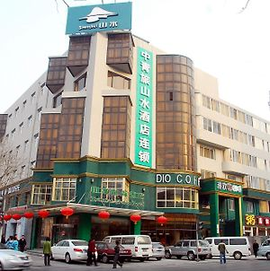 Cyts Shanshui Trends Hotel Beijing West Railway Station photos Exterior
