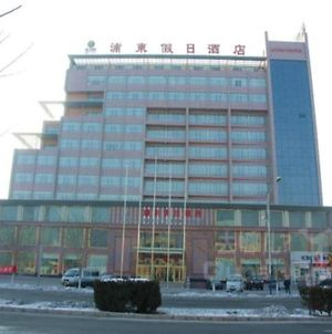Akesu Pudong Holiday Hotel photos Exterior