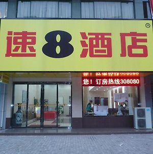Super 8 Hotel Bengbu Railway Station photos Exterior
