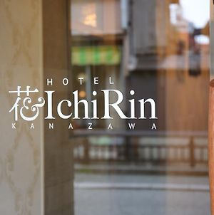 Hotel Hana Ichirin - Caters To Women photos Exterior