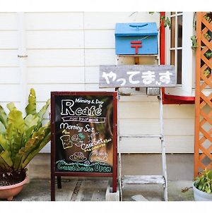 Guest House Shirahama R-Cafe - Female Only photos Exterior