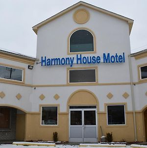 The Harmony House photos Exterior