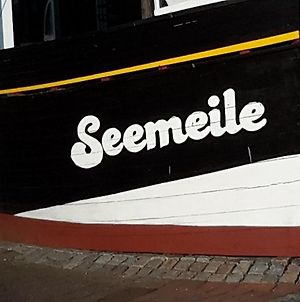 Seemeile photos Exterior