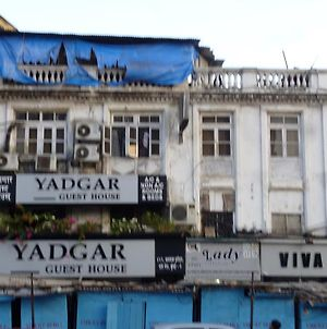 Yadgar Guest House photos Exterior
