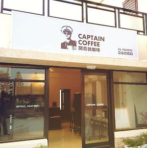 Penghu Captain Coffee B&B photos Exterior