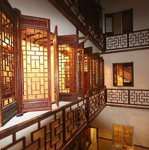 Wuzhen Watch The View Guesthouse photos Exterior