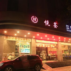 Guilin Homeland Riverview Hotel photos Exterior