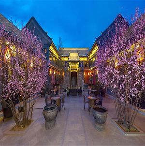 Datong Yunzhong Traditional Courtyard photos Exterior