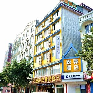 King Home Express Hotel Guilin photos Exterior