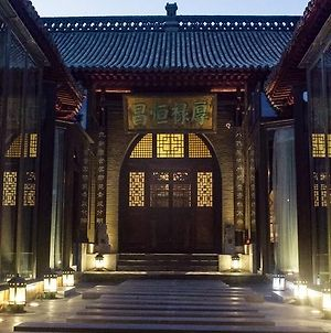Best Time In Pingyao photos Exterior