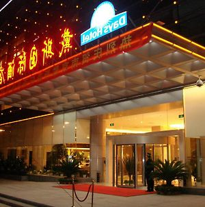 Nanjing Days Hotel photos Exterior