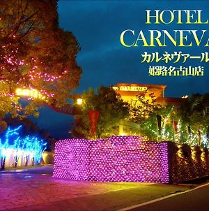 Hotel Carneval (Adults Only) photos Exterior
