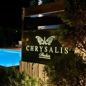 Chrysalis Boutique Hotel photos Exterior