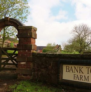Bank Top Farm Cottages photos Exterior