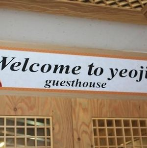 Yeoji Guest House photos Exterior