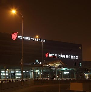 Shanghai Hongqiao Airport Hotel - Air China photos Exterior