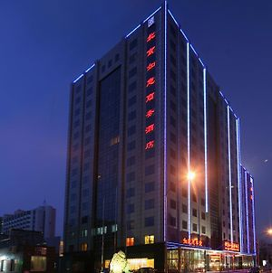 Beijing Ruyi Business Hotel photos Exterior