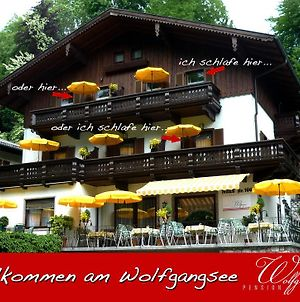 Pension Wolfgangsee photos Exterior