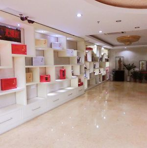 Guangdong Oversea Chinese Hotel photos Exterior