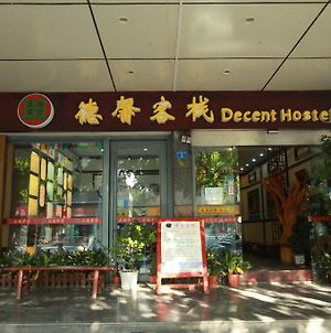 Zhengfu Caotang Decent Inn photos Exterior