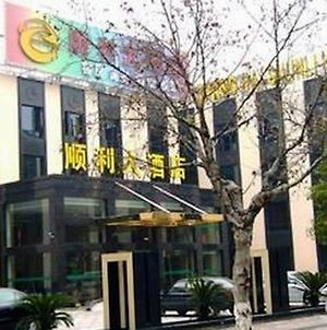 Holiday Inn Express Shanghai Chongming photos Exterior