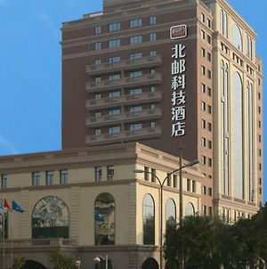 Beijing University Of Posts And Telecommunications Hotel photos Exterior